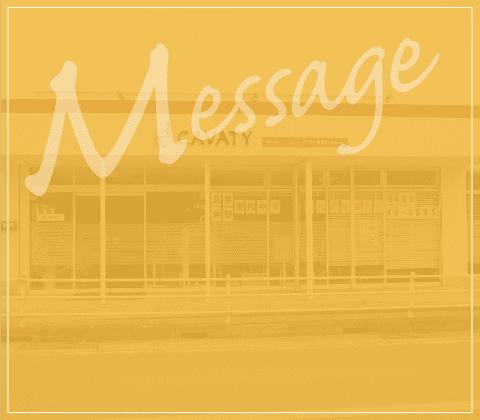 統括責任者からのメッセージ