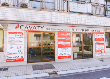 川崎宮前店